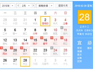 再上13天班河南人集体放假!春节期间还有一大波好消息.....