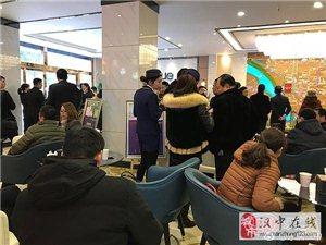 汉中新城吾悦广场品牌展示中心盛大开放