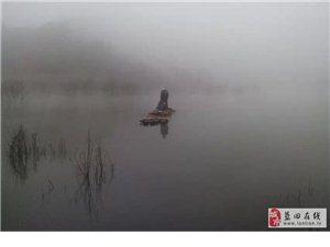 雾――朦胧之没理  澜沧江的清晨