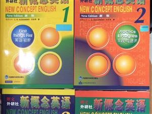 日语、韩语、英语寒假班开课中。。。