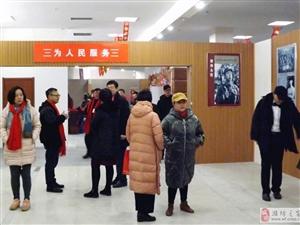 潍坊便民岛超市,在12343服务厅隆重开业!