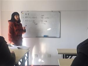 本周英语班开课了,欢迎感兴趣的你前来试听!