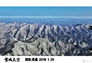 雪域天竺:秦岭天竺山2018年的雪景简直美到爆!!!