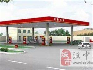 汉中将新新建两座加油站 加油站名单公布