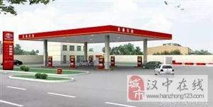 威尼斯人网上娱乐平台将新新建两座加油站 加油站名单公布