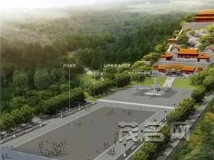 高州小伙伴:这个地方规划建一个湿地公园,值得期待!
