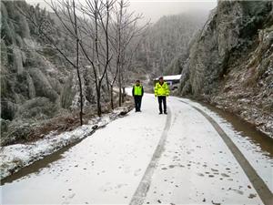 【紧急】遂川西部山区部分路段已结冰,车辆禁止通行,请相互转告!