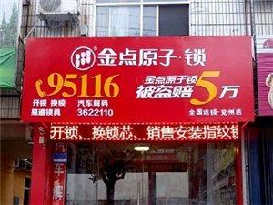 金�c 原子�i芯――十大�i芯之首(易通�_�i�代理)