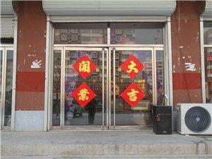 澳门地下赌场娱乐高端经络养生馆正式开业啦!