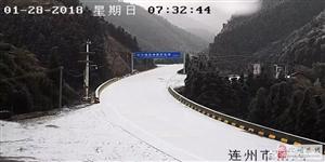 广东冷到下雪了!化州未来几天更冷!至少还要持续10天!