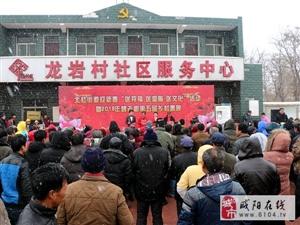 魏老根传媒2018第五届农民春晚在北杜龙岩村举行