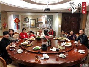 南京年夜饭预订 八个盘子 最舒服的方式用餐