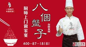 """南京年夜��A定 八���P子 �""""酒桌文化""""更加�p松"""