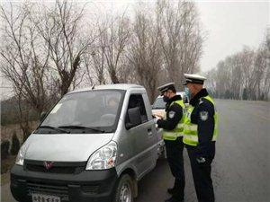 交城:无牌无证忒胆大 路遇交警被拿下