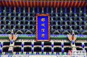 【武功历史文化研究会】武功古城:洒满阳光的城隍庙――党小成