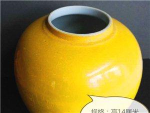 你所不知的瓷器贵族――黄釉瓷器