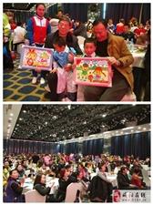 咸阳康复教育学校隆重举行建校20周年庆典