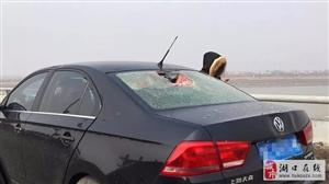 惊险!湖口鄱阳湖大桥掉冰凌,多辆汽车被砸……
