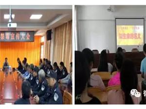 泗水镇开展禁毒宣传活动,维护岁末社会治安安全稳定