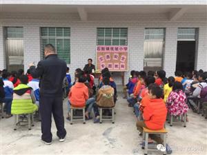 高州石鼓镇低坡小学举办交通安全专题教育活动