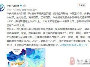 【提醒】低温严寒天气致22人死?!这些防冻伤知识请务必收藏好!