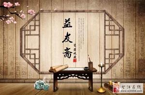 清.康熙青花人物纹大碗赏析