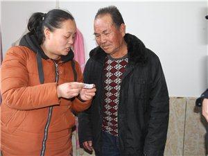 澳门地下赌场娱乐阳光义工救助关注走失4个多月的60岁妇女,终于找到家了!