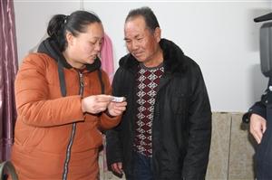 阜城阳光义工救助关注走失4个多月的60岁妇女,终于找到家了!