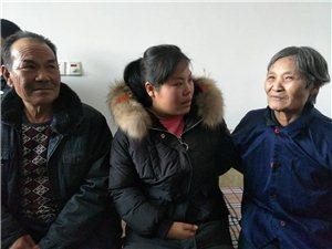阜城阳光义工救助关注走失4个多月的60岁妇女,终于找到家了