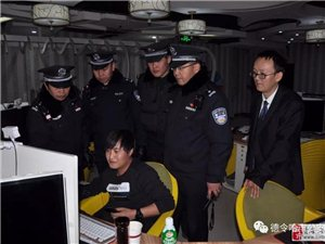 德令哈市公安局积极开展反恐大排查行动