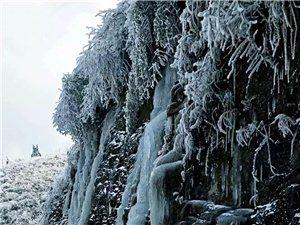 美炸!酉阳这个地方惊现自然奇观:冰瀑布、冰梯田!