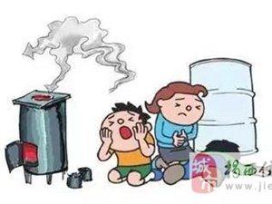 昨夜县医院120接收10位煤气中毒群众,严寒天气,洗澡切勿大意