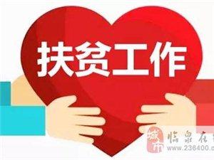 临泉今年要干的10件大事,特别是最后一个,爽爆了!