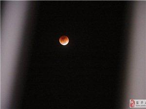 """我在盐亭拍的""""红月亮"""""""