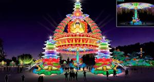大足石刻国际佛灯艺术节2月13日开幕