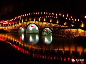 太美了!青州南阳河畔大红灯笼高高挂起……(附观赏时间)