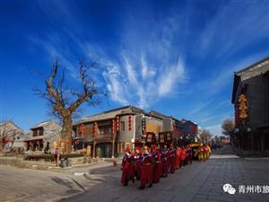漫漫寒假怎么过?带孩子们来古城青州研学旅行吧!