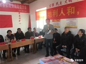 安新时事:白洋淀第一岛变创客岛/安新二中将受北京第八十中学对口支持