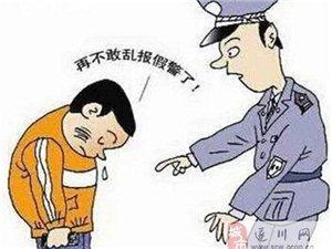 遂川:�e��110只�榘l泄情�w,男子被拘留