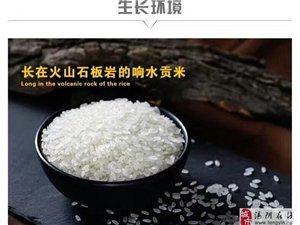 新濠天地赌博网址也能买到来自黑龙江正宗的石板大米啦!!!
