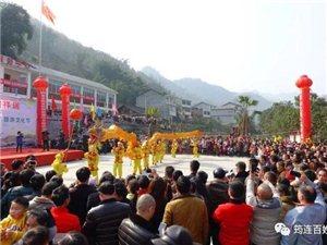 筠连塘坝旅游文化节最后一期活动,想去耍的赶紧来报名了!