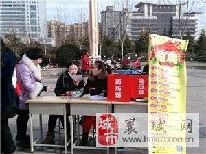 2月27日,将有万人齐聚市政广场,究竟为何事!!!