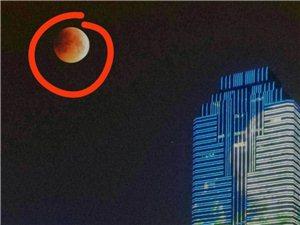 昨晚,最佳月亮照片评比一等奖出炉,作者取名叫:天人合一。