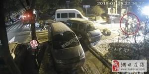 疯狂!湖口男子雪夜持刀抢劫过路女子,武汉民警将其抓获……