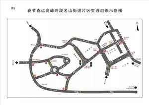 春节期间丰都县城将实行交通管制,具体时间、路段、管制措施详细说明
