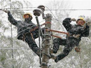 潢川县电网负荷剧增 电力工人迎寒抢修感动居民
