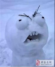 下雪了让男朋友给我拍张美照发朋友圈,看完想分手...