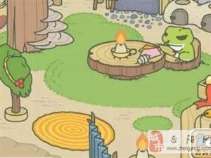 """""""旅行青蛙"""",那些你该知道的人生哲理"""