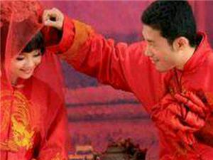 中��老式婚姻