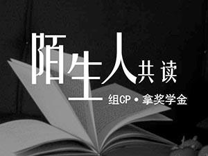 """李江远""""21天读书打卡计划"""",我们一起来场《清单革命》"""